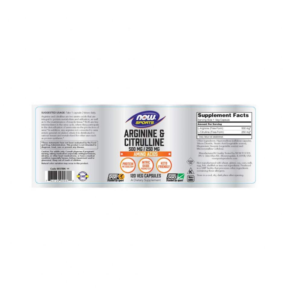 L-Аргінін і цитрулін, Now Foods, L-Arginine & Citrulline, 500 \250мг, 120 капсул