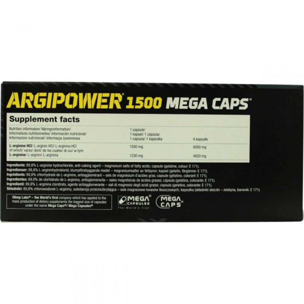 L-аргінін, Olimp Labs, Argipower, mega caps 1500 мг, 30 капсул