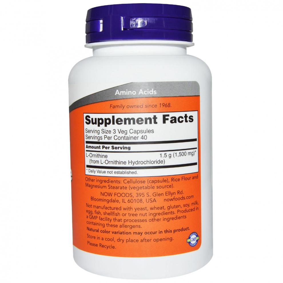 Орнитин, Now Foods, L-ornitine, 500 мг, 120 капсул