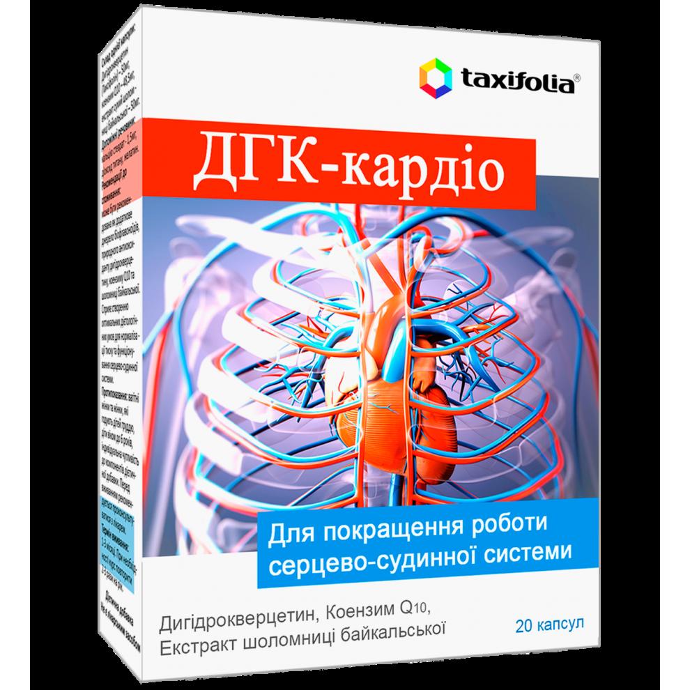 Дігідрокверцетин-кардіо, Taxifolia, 20 капсул