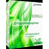 Turmeric Curcumin 1000 mg