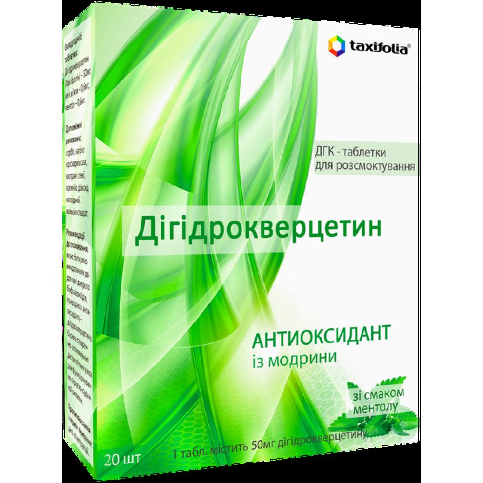 Дігідрокверцетин, Taxifolia, 50 мг, 20 таблеток