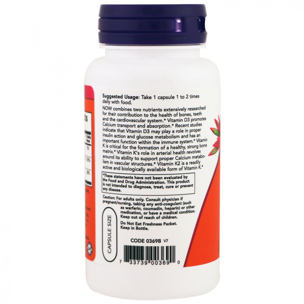 Витамин D-3 + К-2, Now Foods, 1000 IU + 45 мкг, 120 капсул