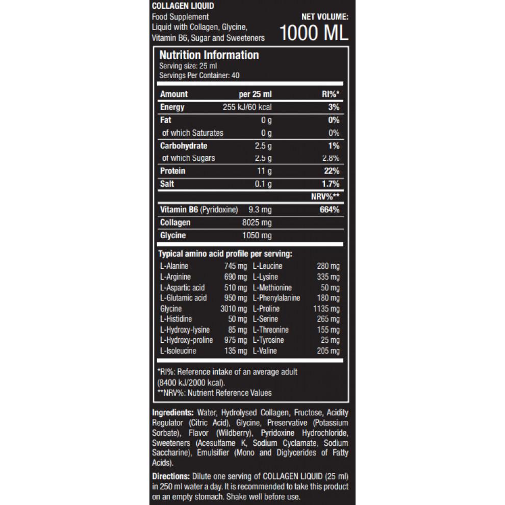 Коллаген жидкий + B6, Scitec, Collagen + B6, 8025 мг, 1000 мл