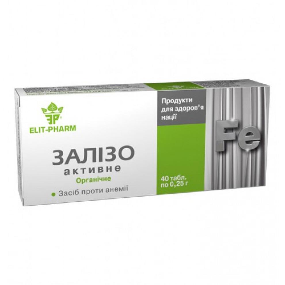 Железо активное, Элит-Фарм, 250 мг, 40 таблеток