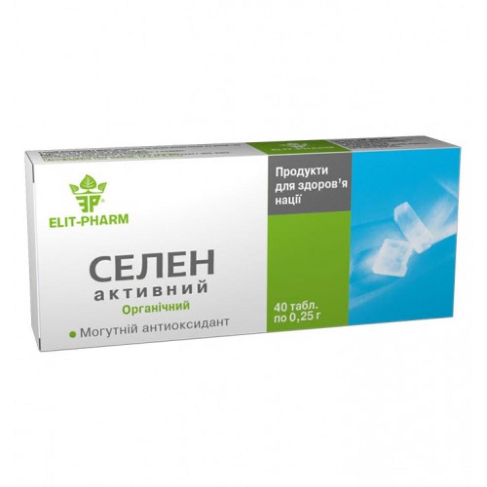 Селен активний, Еліт-фарм, 250 мг, 40 таблеток