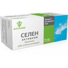 Селен активный, Элит-фарм, 250 мг, 80 таблеток