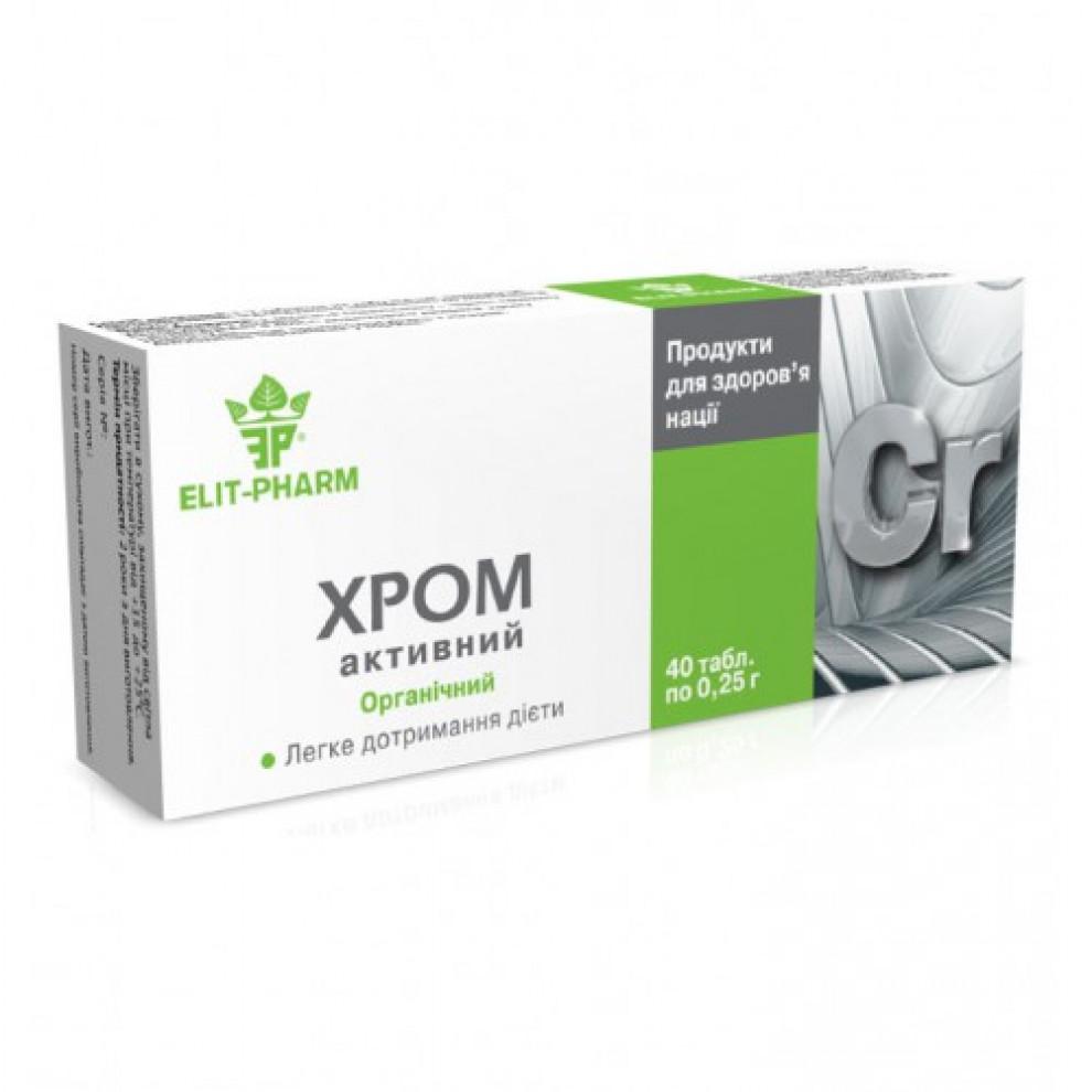 Хром активний, Еліт-Фарм, 250 мг, 40 таблеток
