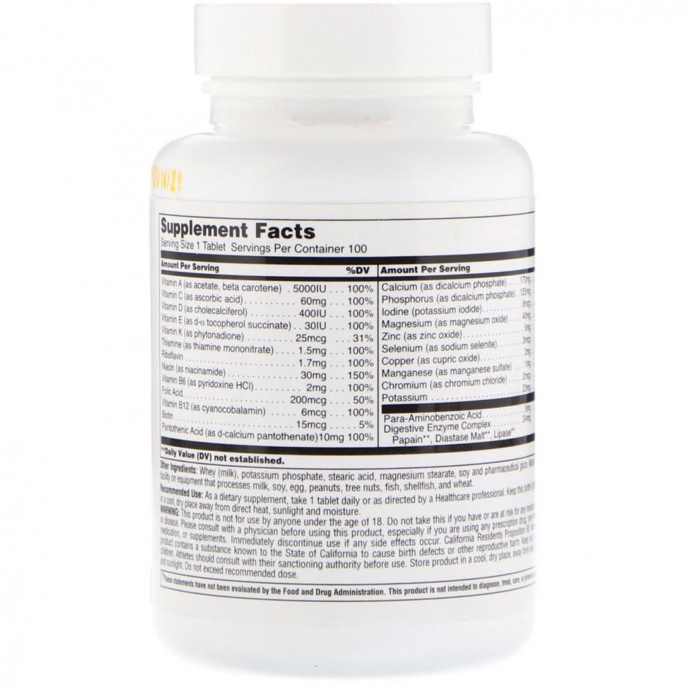 Мультивитамины, Universal Naturals, Daily Formula, 100 таблеток