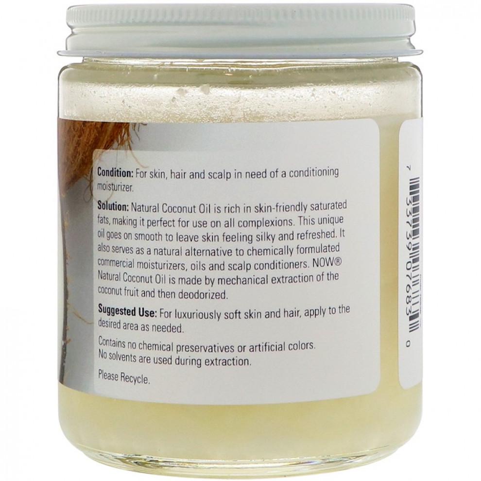 Кокосова олія для шкіри та волосся, Now Foods, Coconut oil, 207 мл