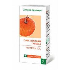 Масло из семян тыквы, Аптека природы, 200 мл