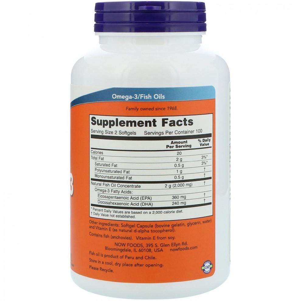 Омега-3, Now Foods, Omega-3, 2000 мг, 200 капсул