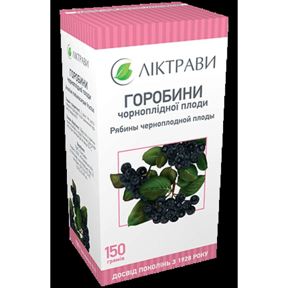 Горобини чорноплідної плоди, Ліктрави, 150 гр