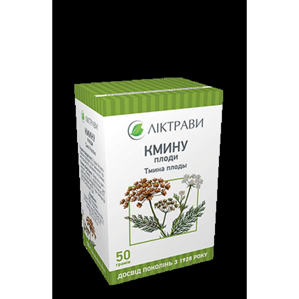Тмина плоды, Ліктрави, 50 гр