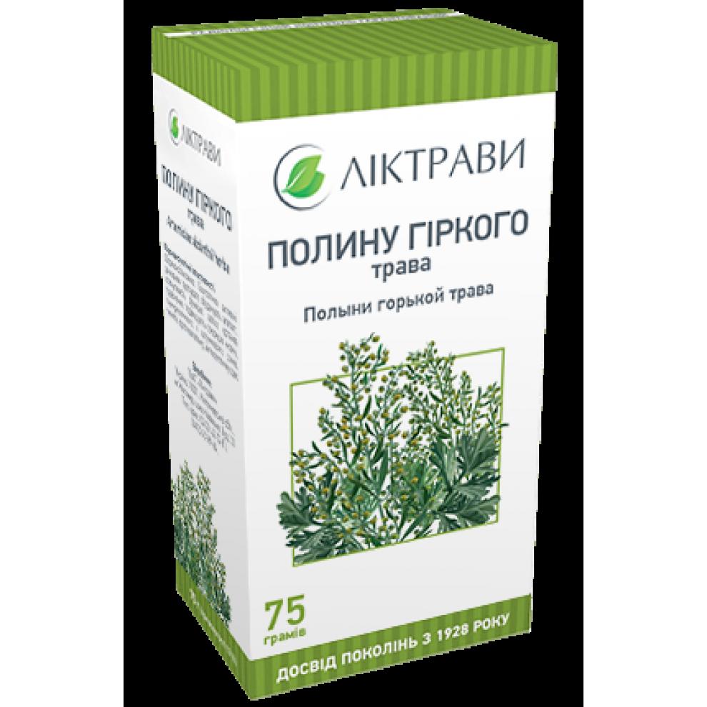 Полыни горькой трава, Ліктрави, 75 гр