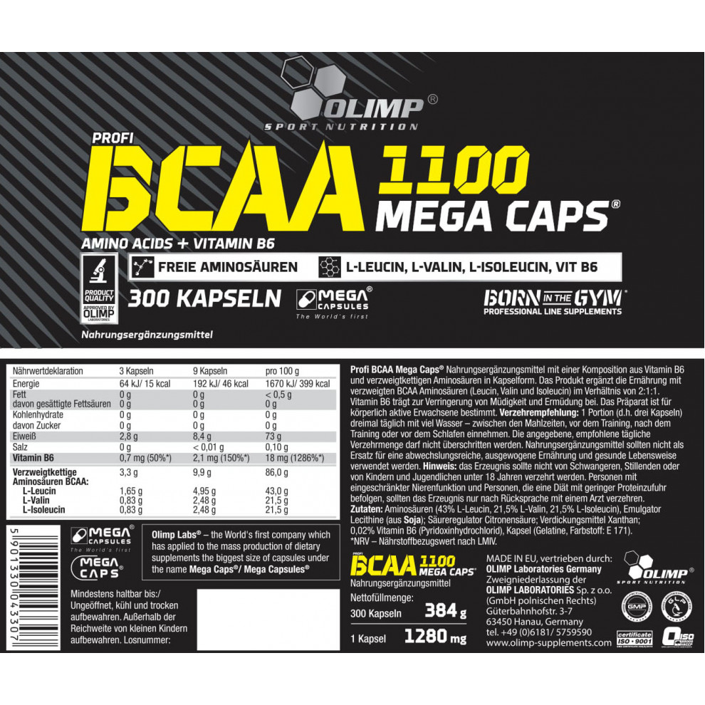 БЦАА, Olimp, BCAA, 30 капсул
