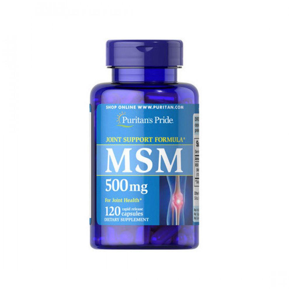 Сера, Puritan's Pride, MSM 500 мг, 120 капсул