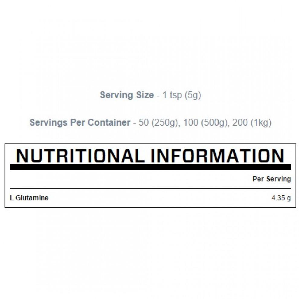 Глютамін, MyProtein, L-Glutamine, 250 г