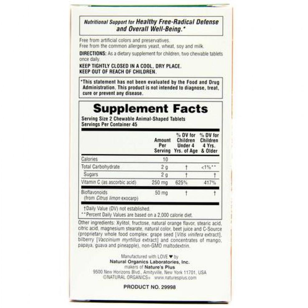 Вітамін С, Natures Plus, Vitamin C, 250 мг, 90 жувальних цукерок