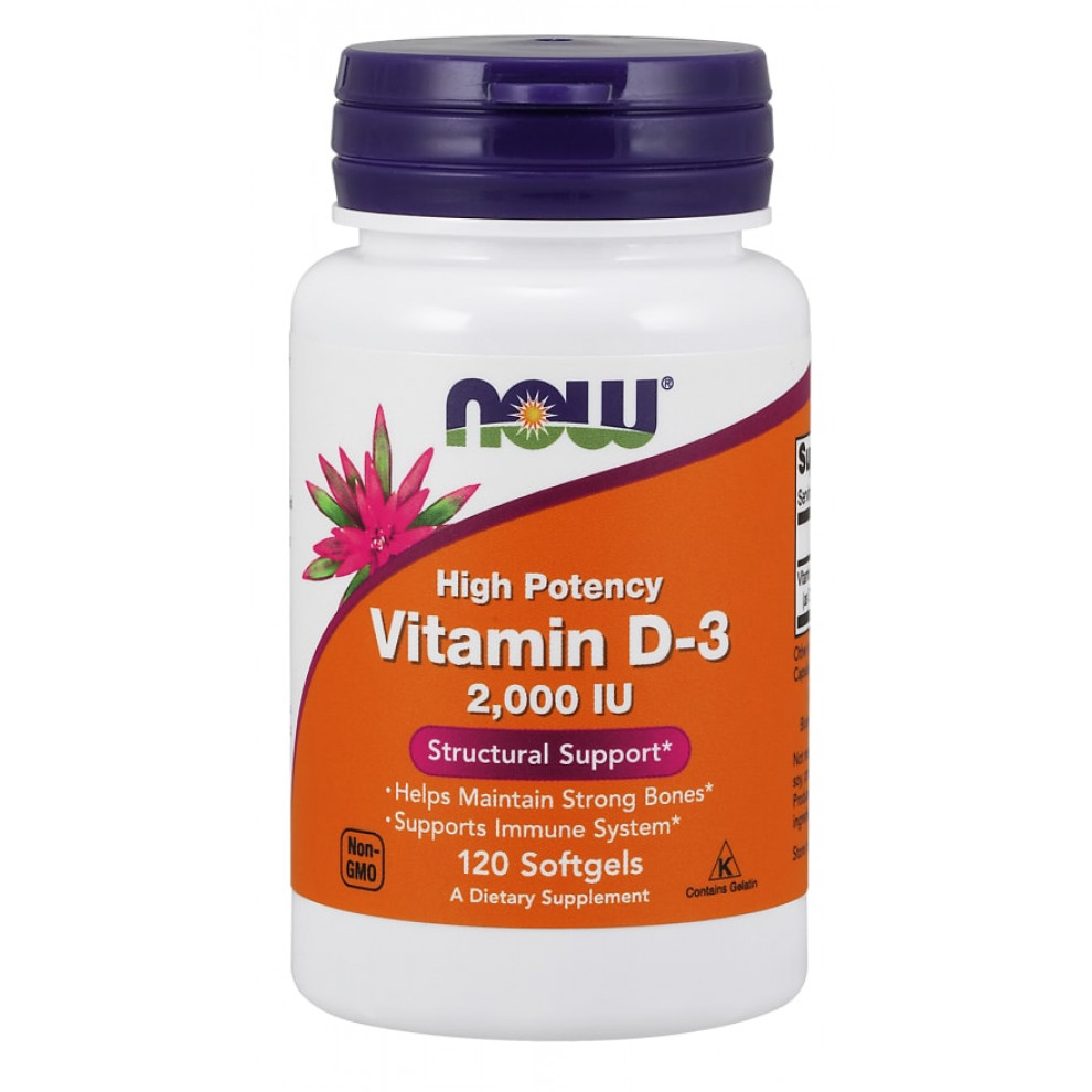 Витамин D-3, Now Foods, Vitamin D-3, 2000 IU, 120 капсул