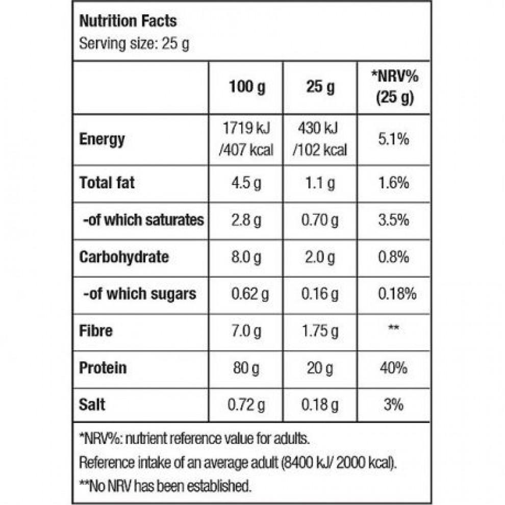 Протеин веганский, BiotechUSA, (ванильное печенье), 500 г