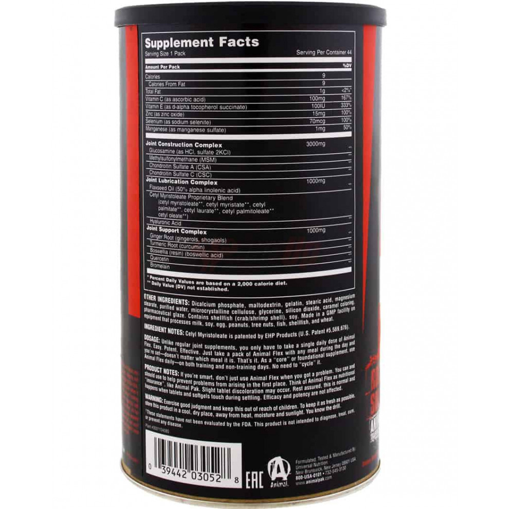 Енімал Флекс, UN, Animal Flax, 44 пакети