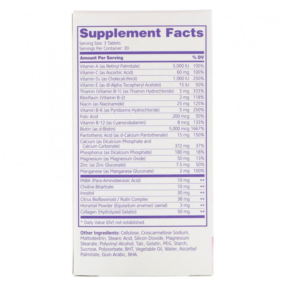 Вітаміни, 21 Century , Women`s Hair, Skin & Nails, 90 таблеток