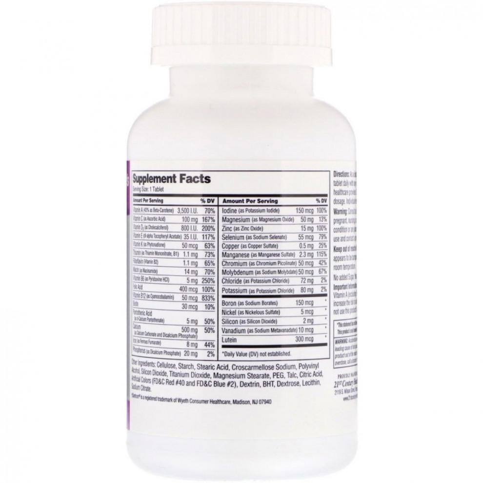 Мультивитамины, 21 Century, Sentry senior 50+, 100 таблеток